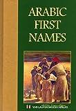 : Arabische Vornamen / Arabic First Names