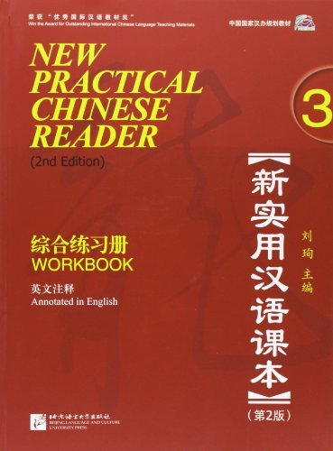 New Practical Chinese Reader 3 Workbook (2nd Edition - Book + MP3) by Xun Liu (2011-01-01)