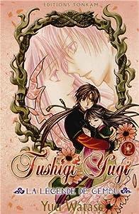 Fushigi Yugi Légende de Gembu Edition simple Tome 12
