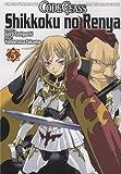Code Geass - Shikokku no Renya Vol.5