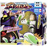 Disney Toy Story Buzz Lightyear Space Buster [Toy] (japan import)