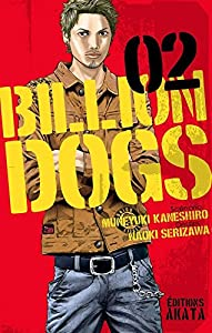 Billion Dogs Edition simple Tome 2
