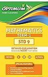 #3: Optimum Educational DVDs HD Quality For Std 9 CBSE Mathematics Term-1