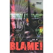 Blame ! Vol.7