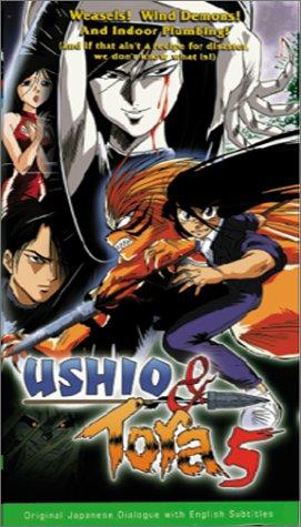 ushio-tora-5-vhs-import-usa