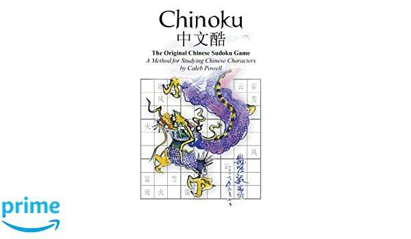 Chinoku The Original Chinese Sudoku Game Amazoncouk Caleb