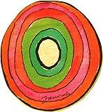 Janosch Holz Buchstaben 6cm (Buchstabe O)