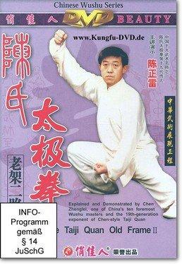 Chen-Stil Tai Chi Chuan: Alter Rahmen Routine 2 (Laojia Erlu) / Old Frame II (Kanonenboxen, Pao Chui) (Lehrfilm von Chen Zhenglei) (1 DVD)