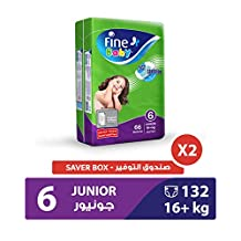 Fine Baby Diapers Smart Lock, Junior 16+ Kgs, Mega Pack, 132 Count