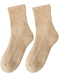 GRHY Mujer de algodón acolchado y de invierno del Círculo de felpa toalla tibia tubo inferior Retro calcetines de lana, uno beige de tamaño 4 pares