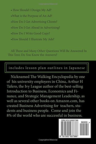 Business Advertising - Japanese Edition: includes lesson plan outlines in Japanese
