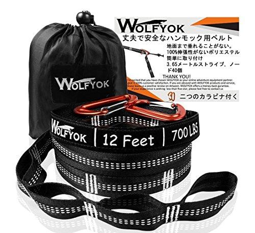 Sangle de Hamac, Wolfyok XL Sangle Suspendu de Hamac en kit est 2000+ LBS avec 40 Boucles, Deux Crochets Mousquetons, Total 24 pieds Extra-long, Sangle de Fixation Non-Extensible pour Hamac de Camping aux Arbres