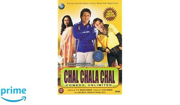 Chal Chala Chal movie mp3 malayalam download