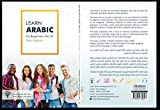 Learn Arabic for beginners, Pre. A1. Unit 1 : Unit 1 (Arabic Edition)