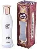 daliya khalta von naseem Parfüm Men und Damen - ohne Alkohol Eau de Parfum, 100ml