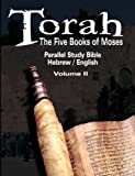 Torah: The Five Books of Moses: Parallel Study Bible Hebrew/English - Volume II: 2