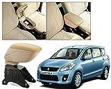 #2: Autopearl Quality Car Arm Rest Console - Maruti Suzuki Ertiga (Beige_Free Size)
