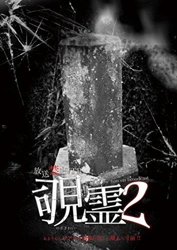 vtr-2-dvd