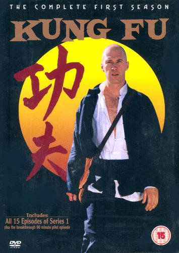 Kung Fu: The Complete First Seas...
