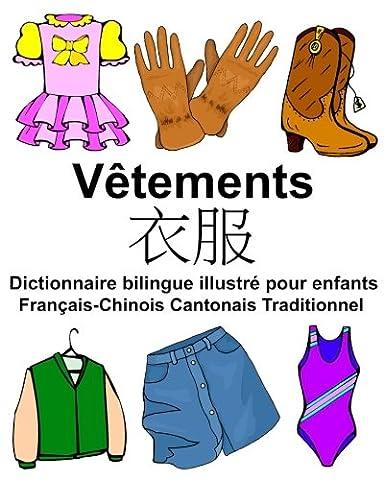 Français-Chinois Cantonais Traditionnel Vêtements Dictionnaire bilingue illustré pour enfants