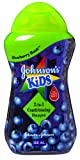 JOHNSONS KIDS 2IN1 CONDITIONING SHAMPOO ...