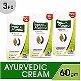 #9: Roop Mantra Face Cream 60gm (Pack of 3) - Ayurvedic Cream
