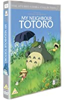 My Neighbour Totoro [DVD]
