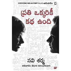 Everyone has a Story: Prati Okkariki Oka Katha Undi