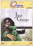 Jaya Ganga