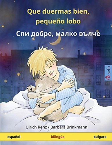 Que duermas bien, pequeño lobo. Libro infantil bilingüe (español – búlgaro) (www.childrens-books-bilingual.com) - 9783739902579