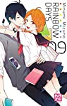 Rainbow Days, tome 9 par Mizuno