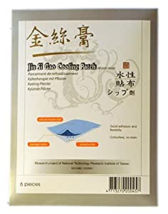 Jin Si Gao Hydrogel Herbal Plaster