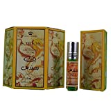 Sondos Parfüm Oil - 6 x 6ml by Al Rehab