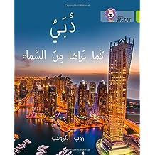Dubai From the Sky: Level 11 (Collins Big Cat Arabic)