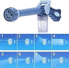 KANTHI EZ 8 in 1 Car/Bike Pressure Washing Water Spray Cannon & Shampoo Mixer (Multicolour, 13.5x6.9x10.4cm)