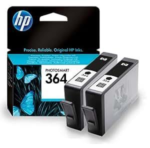 2 cartouche d 39 encre pour imprimante hp photosmart 5524 noir avec puce informatique. Black Bedroom Furniture Sets. Home Design Ideas