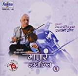 #2: Ganara Violin - Vol. 2