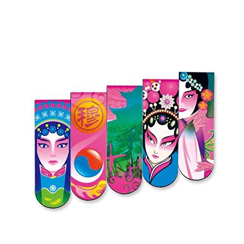 HENGTONGTONGXUN Segnalibri magnetici di moda, segnalibri di arte classica creativa Facebook, set regalo in stile cinese, coltelli personalizzati, segnalibri Bella personalità, (Color : A1)