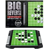 Big Reversi (japan import)