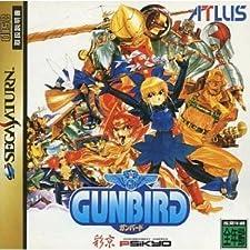 Gunbird [Japan Import]