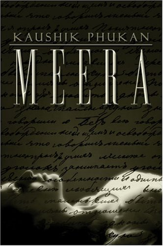 Meera Cover Image