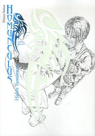 Homunculus Vol.4 par YAMAMOTO Hideo