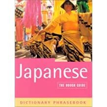 The Rough Guide to Japanese Dictionary Phrasebook 2 (Rough Guides Phrase Books)