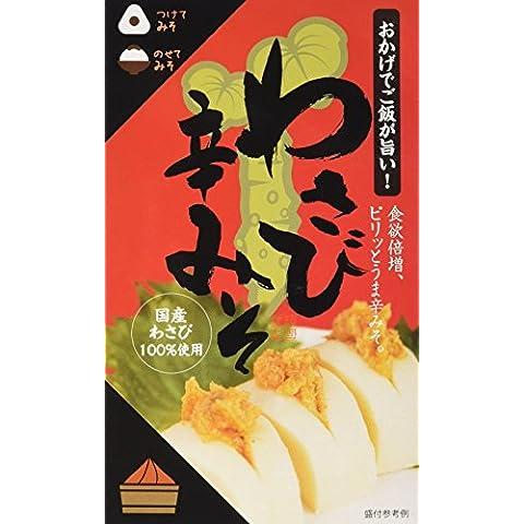 Hotaka ? delizioso turistico cibo riso! Wasabi miso 100g