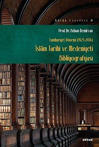 SCARICA ADAN ISLAM GRATIS
