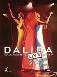 Dalida - Live - 3 concerts inédits : Olympia 1971, Québec 1975, Prague 1977 [USA] [DVD]