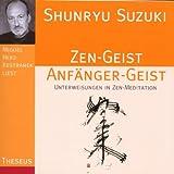Zen-Geist-Anfänger-Geist