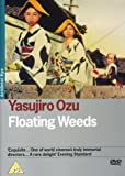 Floating Weeds [UK Import] kostenlos online stream
