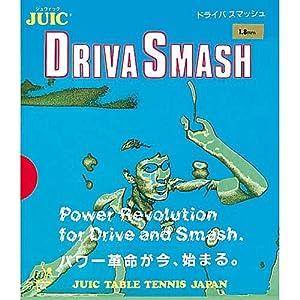 Unbekannt Juic Belag Driva Smash