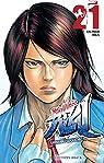 Prisonnier Riku - tome 21 par Seguchi